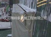 供应于的天沟融雪化冰~坡道化雪化冰系统管道伴热融雪板