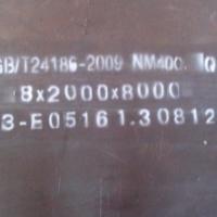 耐磨板-国产耐磨板-进口耐磨板-Nm500-Nm400-Nm450-NM360