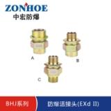 BHJ防爆活接头供应不锈钢管接头变径接头活接头欢迎来电咨询