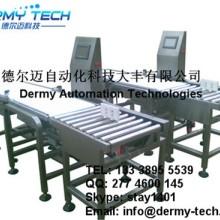 【厂家直销】五金配件德尔迈自动重量选别机DEM200重量选别称 包装设备 品质保证