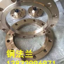供应用于管道的订制铜法兰dn100|优质铜法兰|批发铜法兰生产厂家批发