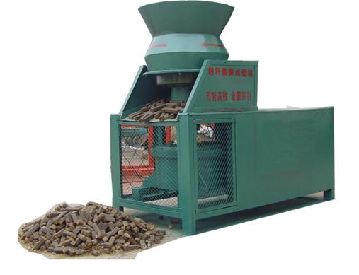 河北沧州玉米秸秆颗粒机同丰机械价更低1680