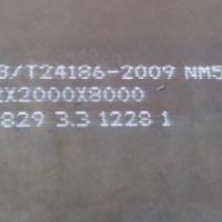 武汉新钢NM400耐磨板  淬火回火