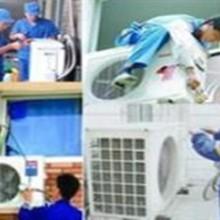 上海空调清洗保养13636561496 快速上门服务