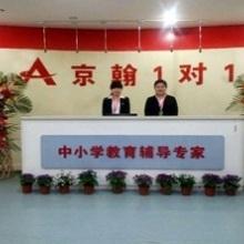 ◆郑州中原去哪找好的英语家教?4年级英语去哪补好