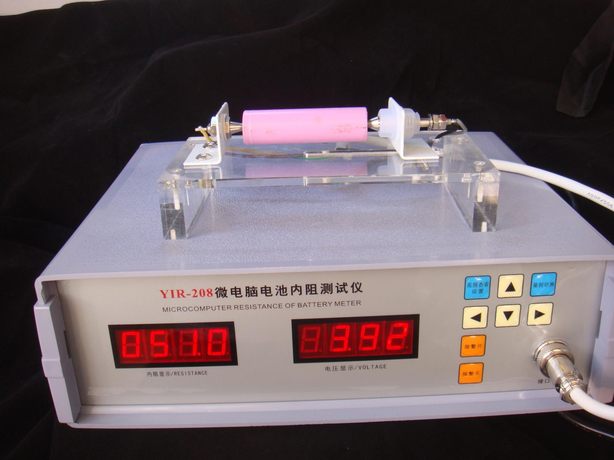 供应18650电池内阻测试仪