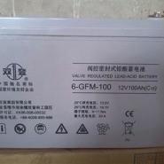 双登蓄电池代理商图片