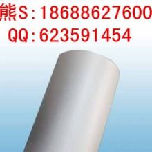 国产 磨砂PC 0.25mm哑光细砂,哑光细砂批发,深圳哑光细砂厂家