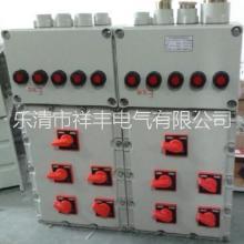 供应三防防爆动力配电箱多少钱,三防照明配电箱18658779760批发