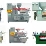 供应内蒙古棉籽榨油机器多钱,内蒙古聚财大型棉籽液压榨油机销售价格