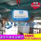 供应MN-500迷你环链