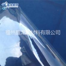供应用于功能薄膜的聚醚 TPU薄膜 透明 彩色