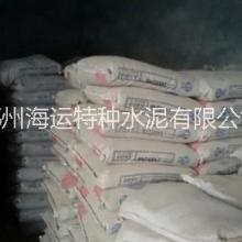 供应用于耐碱的聚合物耐碱、腐蚀水泥及砂浆聚合物耐碱、腐蚀水泥及砂浆厂家直销、量大从优、其他批发