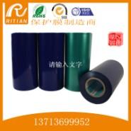 深圳PE保护膜那家又便宜质量又好图片