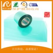 供应PET镜片/PC镜片丝印保护膜/镜片切割膜/镜片包装膜/屏幕保护膜