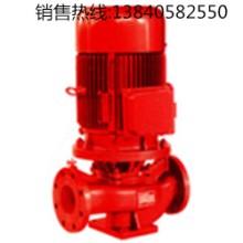 水泵厂家供应乌鲁木齐消防泵排污泵离心泵图片