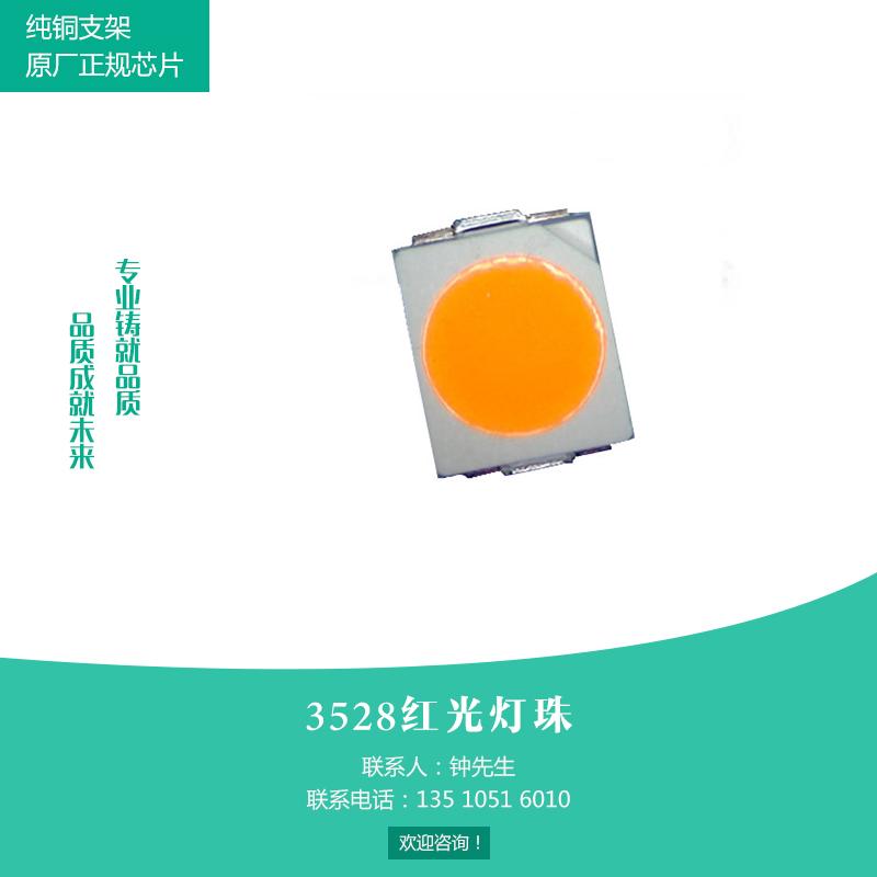 2835双杯双色温LED灯珠-厂家定制定做灯珠货架优质供应商
