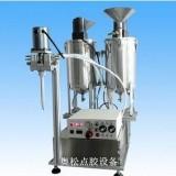 供应电源灌胶机/LED模组灌胶机
