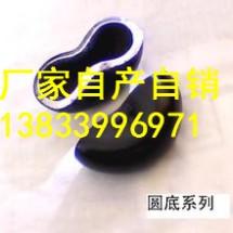 供应用于管道安装的封头批发厂家|碳钢平头封头|批发封头价格|dn300封头批发最低价格