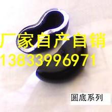 供应用于管道安装的封头批发厂家 碳钢平头封头 批发封头价格 dn300封头批发最低价格批发