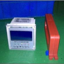 浙江创新供应电气火灾监控器,AOL-380M/100火灾探测器,火灾报警器厂家直销批发