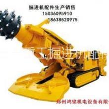 供应用于煤矿综采综掘的三一重工掘进机配件图片