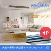 供应用于商业专用热水|空调|美的的供应陕西省美的空气能热水器