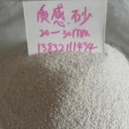 厂家供应河北沧州铸造用圆粒石英砂图片