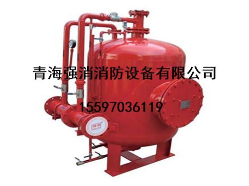 供应PGNL压力式泡沫比例混合装置 消防泡沫罐 泡沫罐 消防泡沫液储罐