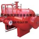 供应压力式比例混合装置PHYM泡沫罐 消防泡沫罐 泡沫液储罐