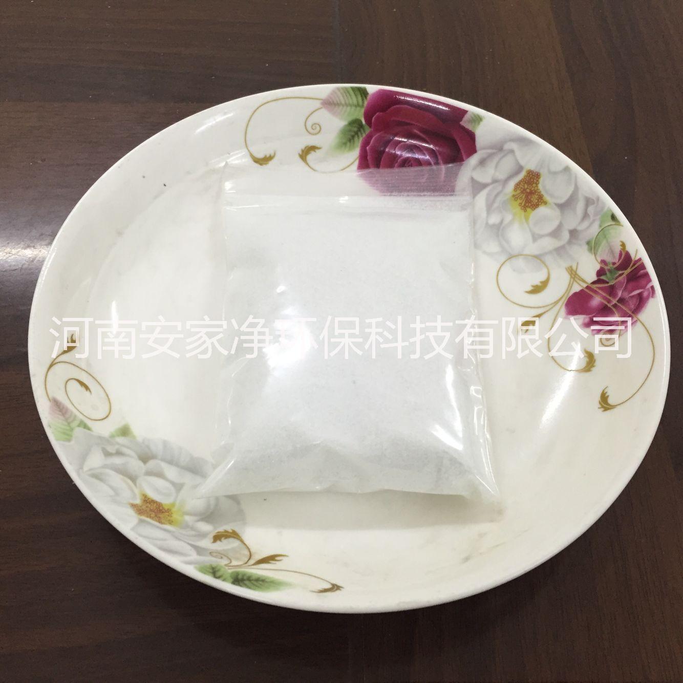 湛江聚丙烯酰胺