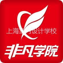 上海松江服装CAD培训、培养核心竞争力