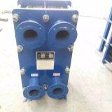 供应换热器厂家  13613739494  新乡鸿锐换热器总厂