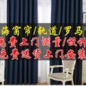 新江湾城定做沙发套椅套图片
