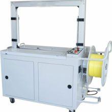 供应标准自动打包机,厂家供应全自动打包机价格批发