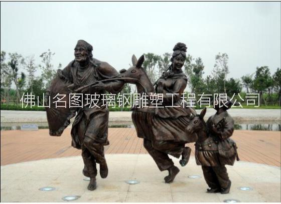 供应佛山玻璃钢防铜人物雕塑,名图玻璃钢雕塑厂家,佛山防铜人物雕塑