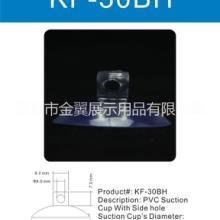 厂家批发各种pvc穿孔吸盘强力玻璃吸盘横孔吸盘多种规格可定做批发