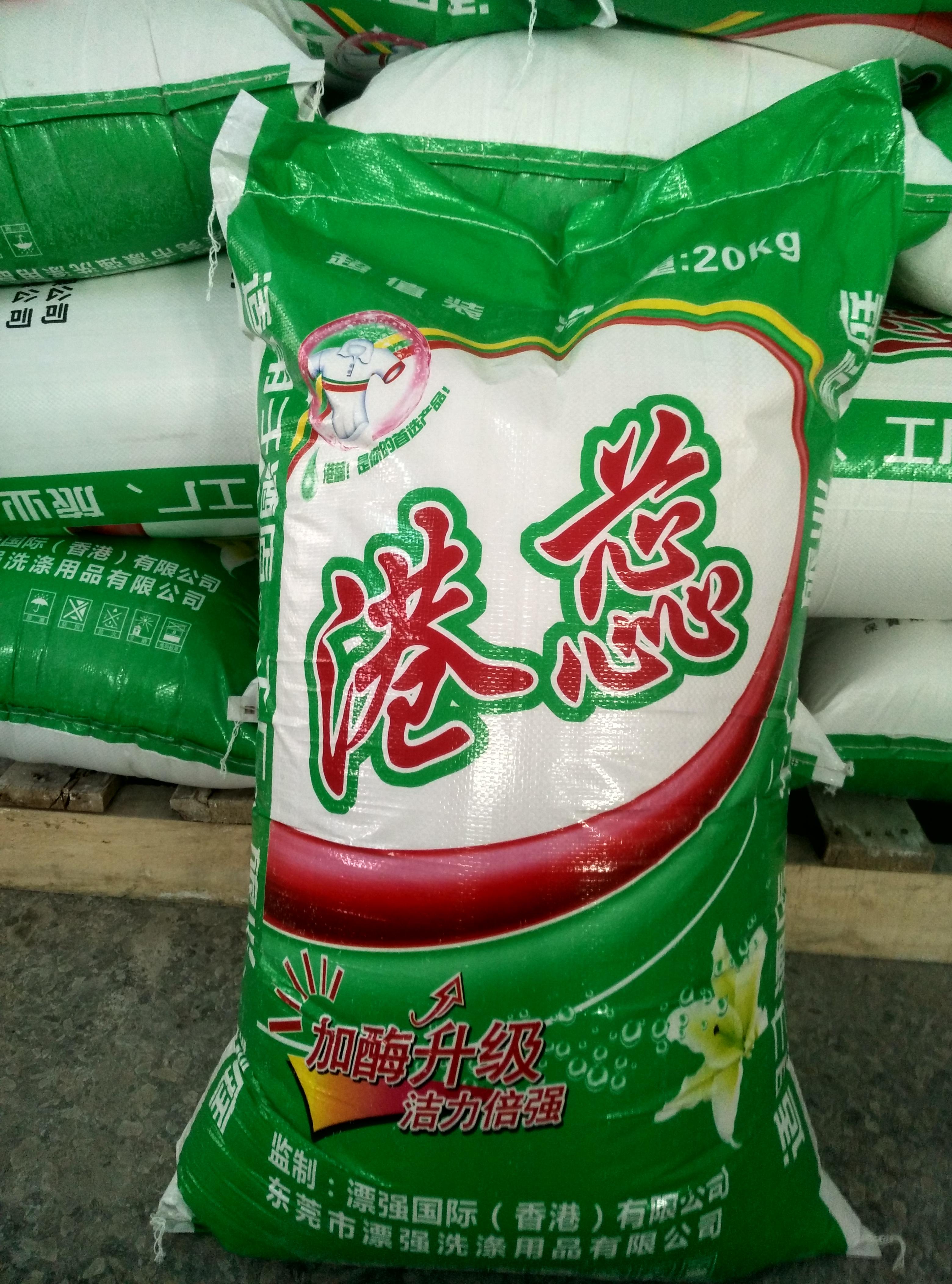 供应生产销售洗涤剂配方系列产品生产销售散装洗衣粉品牌洗衣粉