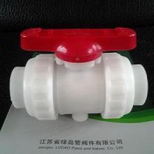 供应PP活接球阀//PP球阀//厂家销售 耐温防腐 规格齐全 质保一。价格合理;量大优惠。热线:13094993879