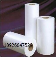 供应低介环保珠光膜-BOPP热封膜-PVC收缩膜-BOPP消光膜-BOPP光膜-全新料拉伸膜
