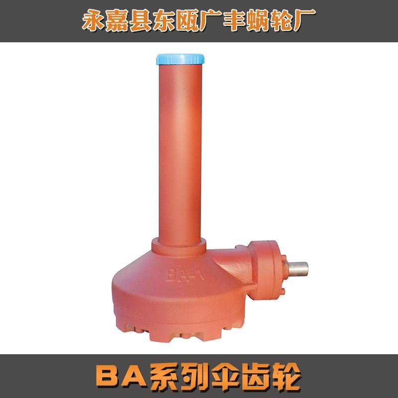 供应BA系列伞齿轮厂家 小模数伞齿轮 BA系列伞齿轮厂家直销