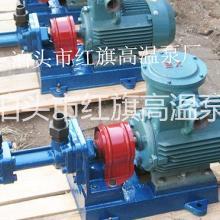供应3G三螺杆泵