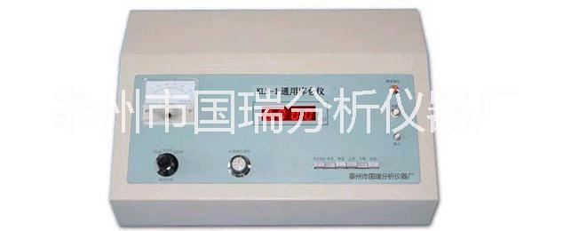 KLT-1型通用库仑仪广泛应用于科研院所大专院校的科研教学   KLT-1型通用库仑仪厂家直销
