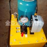 供应德州DBS电动液压泵价格