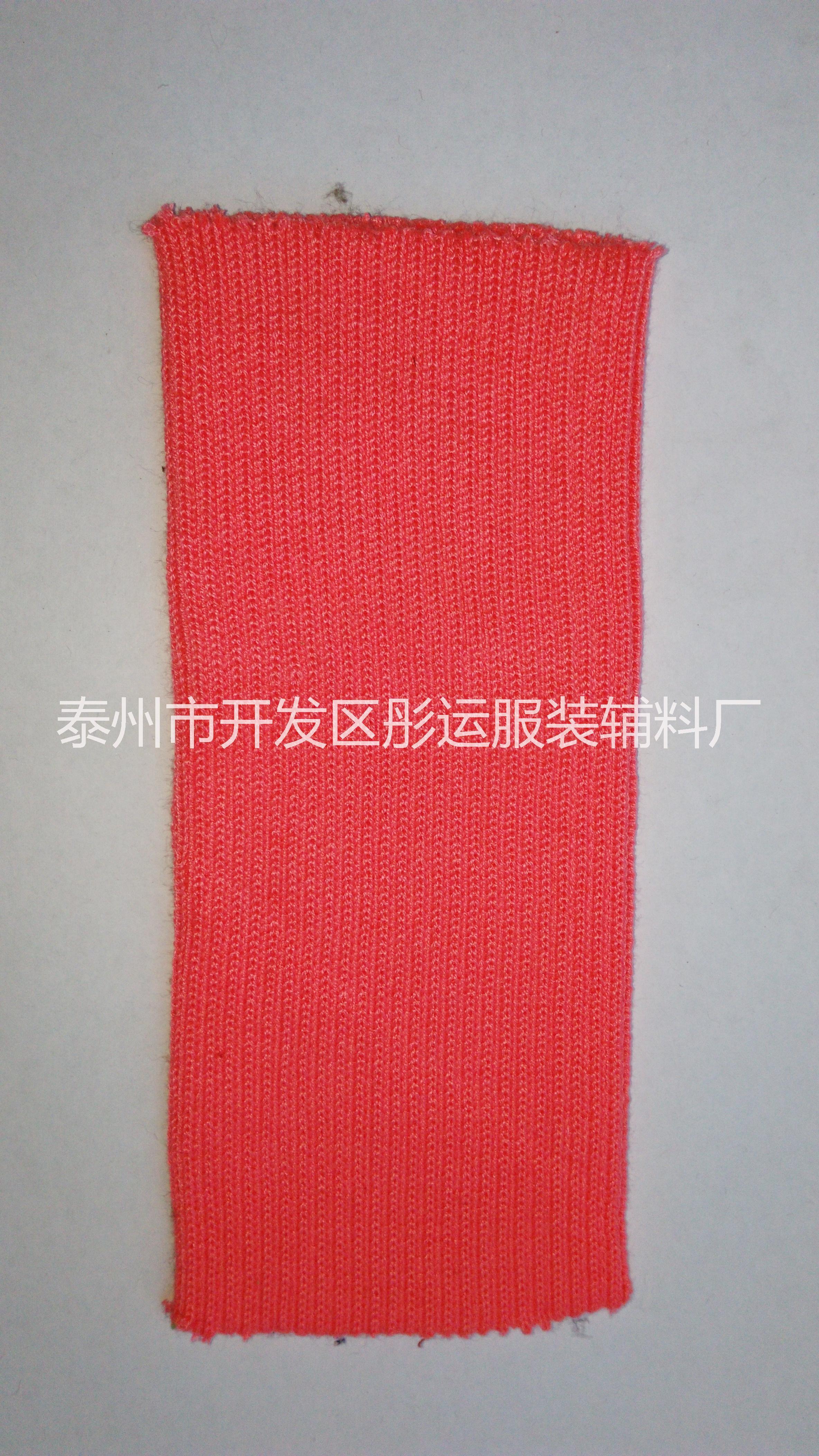 小园机罗纹袖口图片/小园机罗纹袖口样板图 (2)