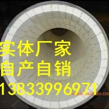 供應用于煤礦用的自蔓燃耐磨彎頭219|批發陶瓷彎頭|加硬耐磨彎頭|耐磨彎頭生產廠家批發