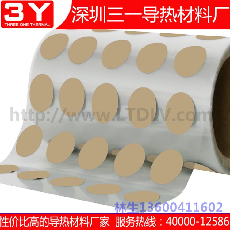供应用于绝缘、散热、的导热矽胶片 k10黄色矽胶片