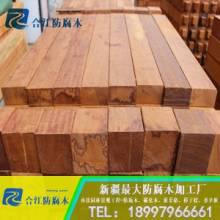 新疆木材加工厂  销售菠萝格阳台地板  菠萝格平台  货源充足供应优质菠萝格