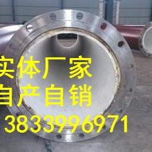 供应用于电力管道的双金属耐磨弯头377|乾胜牌耐磨弯头|陶瓷耐磨弯头报价批发