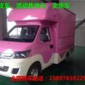 江苏售货车价格图片